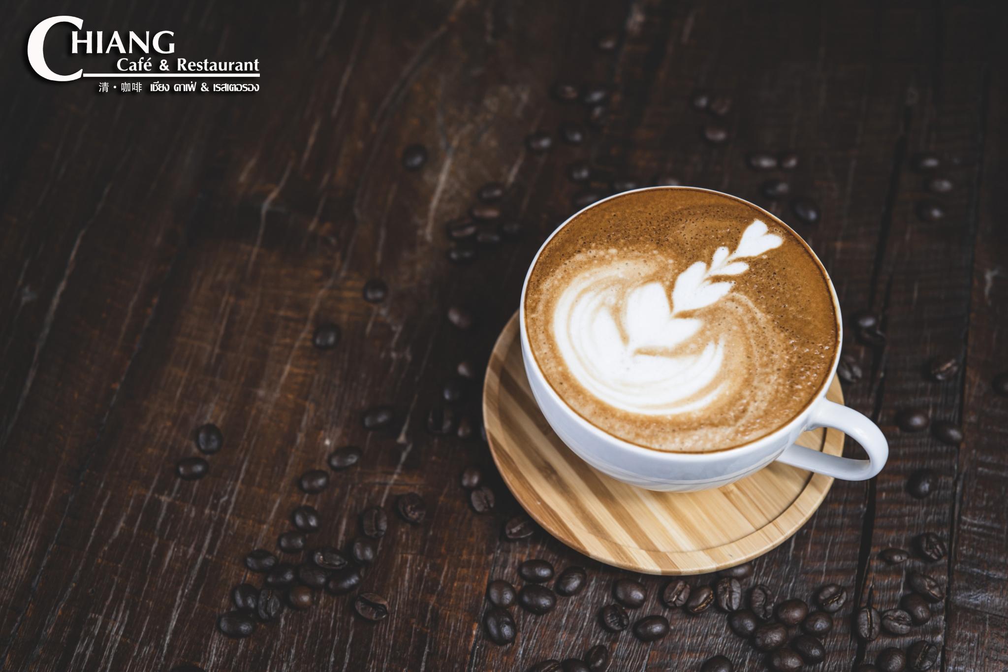 กาแฟ 4