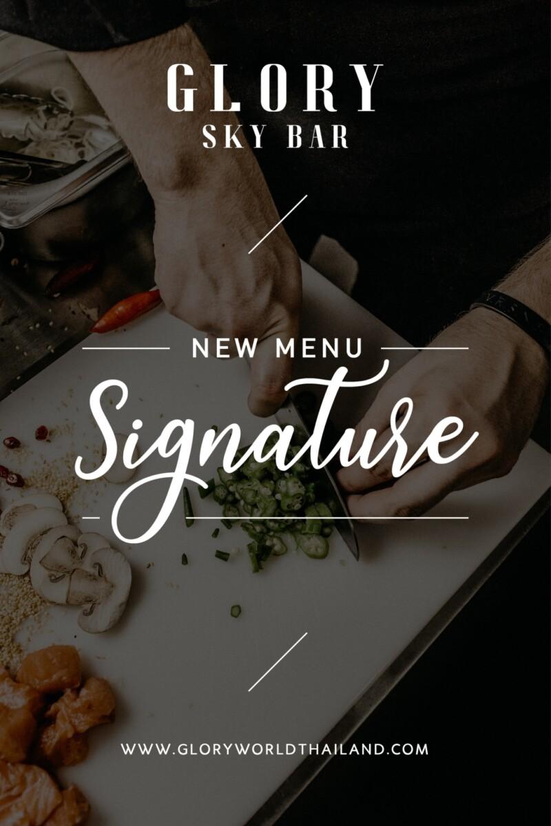 menu signature_๒๑๐๒๐๑_0